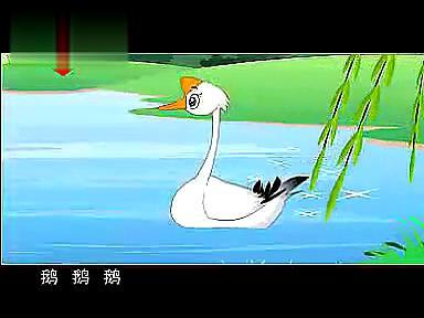 鹅鹅鹅儿歌曲谱