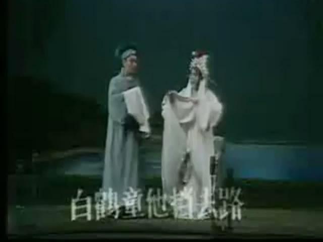 豫剧断桥选段 常香玉[高清版]