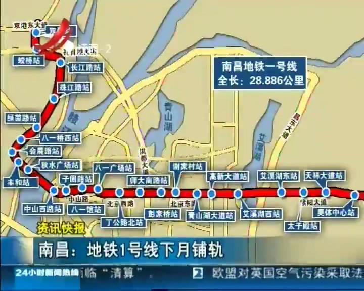 南昌地铁 3号线工程进行可行性研究评估 今年开图片