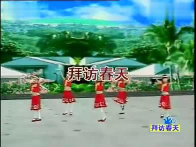 少儿舞蹈视频 好日子