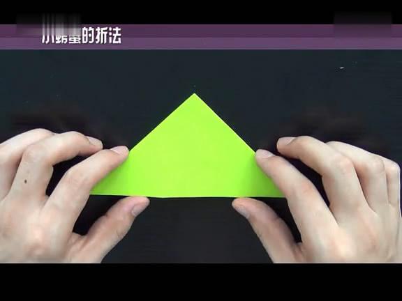 心形手环折纸图解