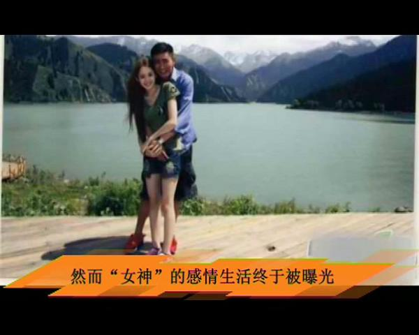古力娜扎与男友王成刚热吻照曝光图片