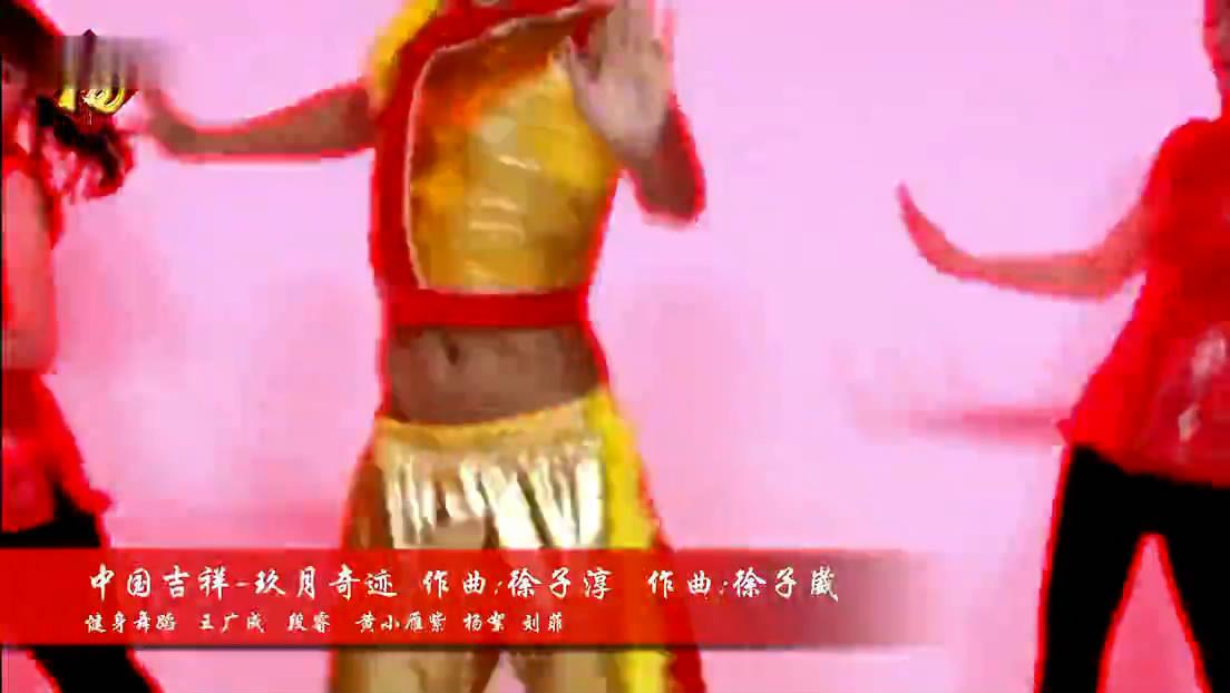 中国广场舞简谱王广成