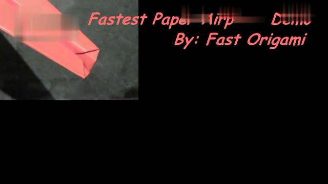 如何最佳最快的纸飞机折纸