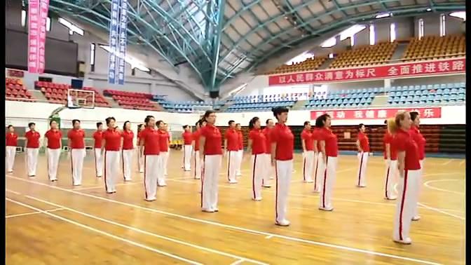 佳木斯快乐舞步健身操(第三节)扩胸运动