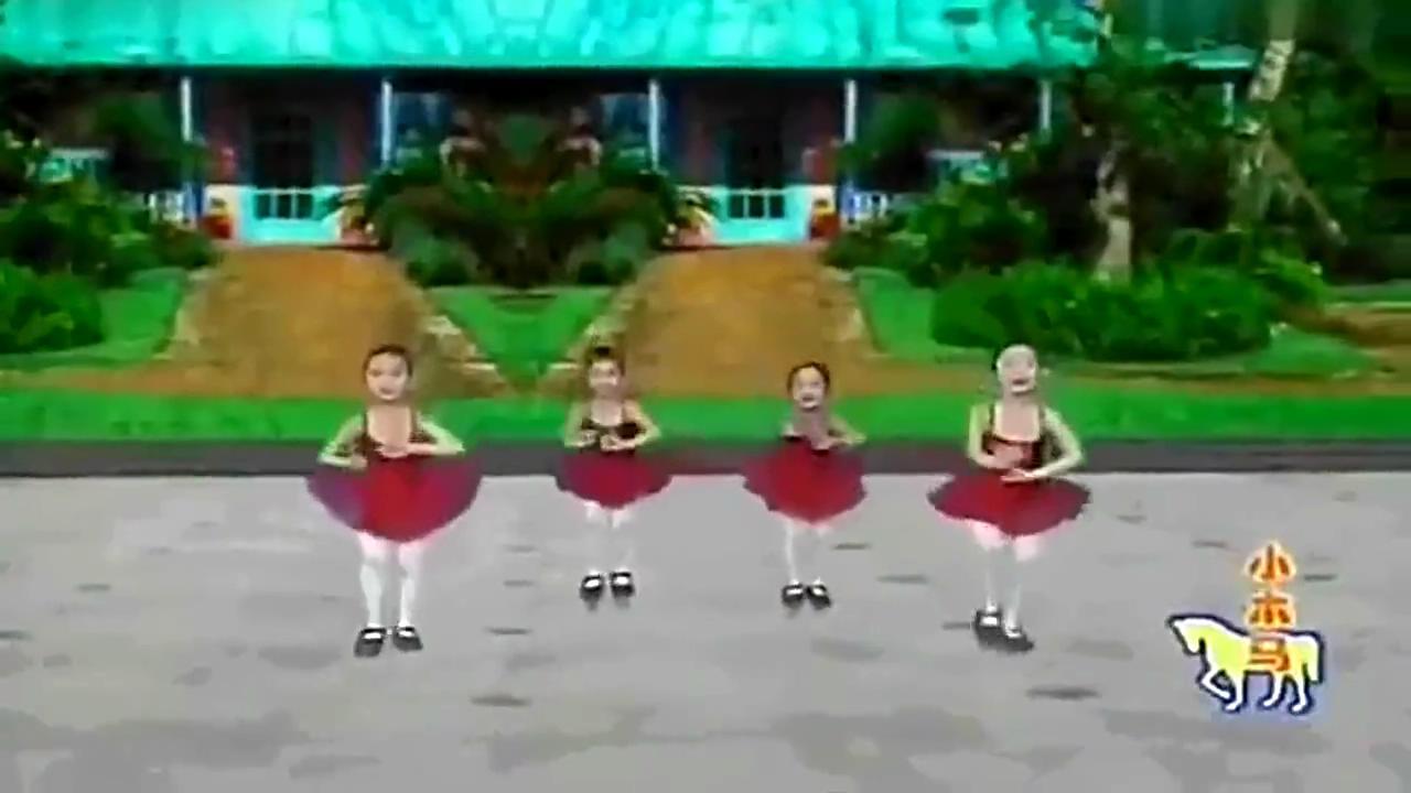 幼儿园童趣舞蹈合集 幼少儿童舞蹈教学视频大全