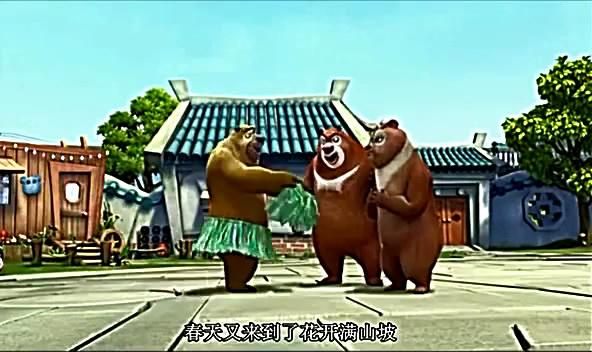 瓶花与水果简单水彩画-熊出没小苹果视频版本 熊出没之小苹果 小苹果筷子兄弟 小苹果mv 小苹