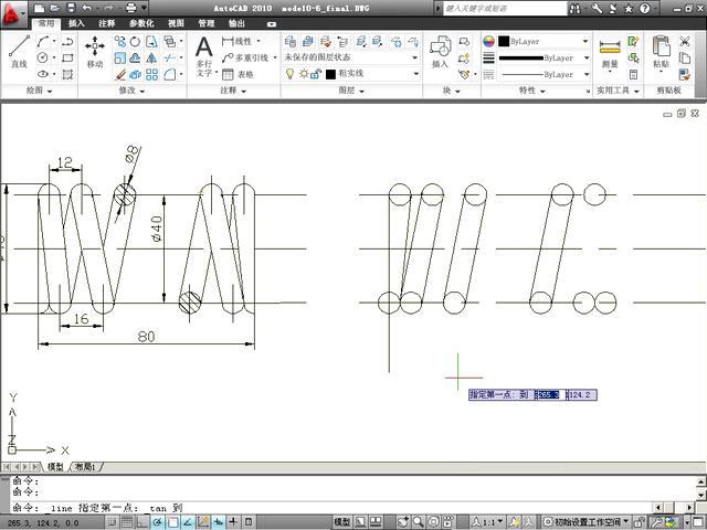 我要自学网cad机械设计实例教学-圆柱螺旋压设计
