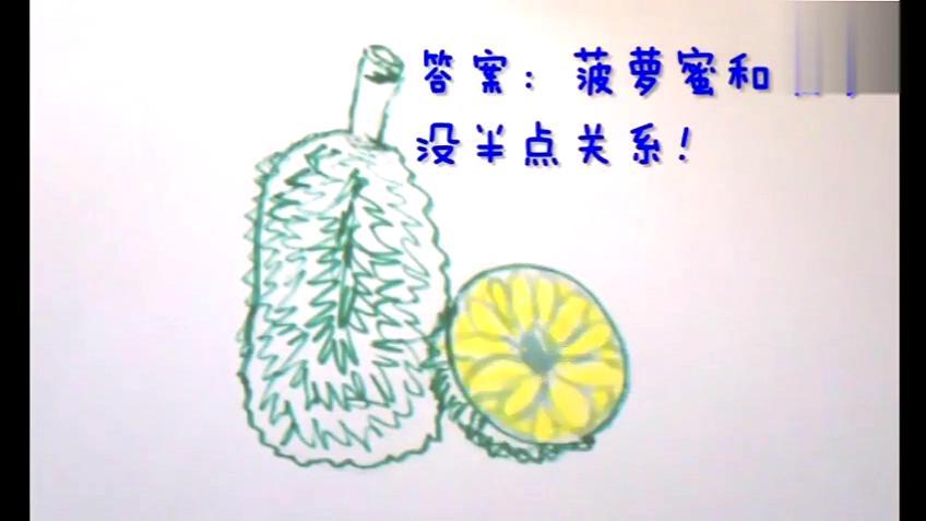 幼儿简笔画 好吃的黄瓜