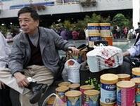 张茅:水货客大量从香港采购扰乱市场 要从严查处