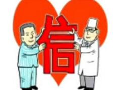 政协常委:医生病人把对方看成贵人医疗纠纷就少