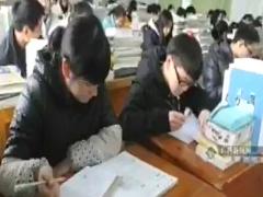委员建议高中改两年制