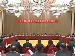 江西代表团举行第一次全体会议