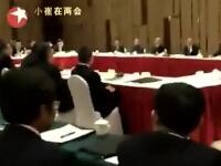 崔永元携自拍神器对话王岐山