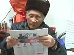 赣州:百岁老红军给总书记写信 希望总书记来江西看看