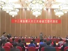 水利部部长陈雷 支持鄱阳湖水利枢纽工程