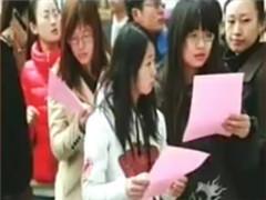 政协委员:单位聘女大学生获补贴可减少性别歧视